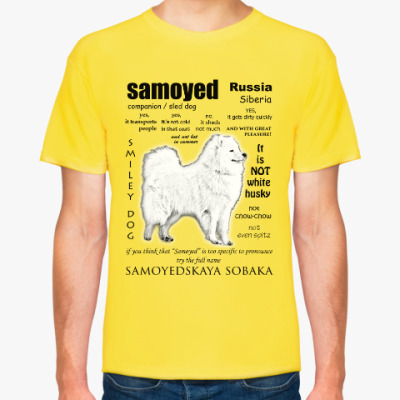 FAQ. Adult Samoyed