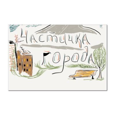 Наклейка (стикер)  'Частичка Города'