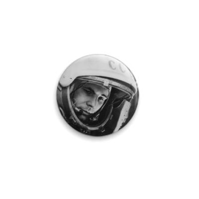 Значок 25мм Гагарин