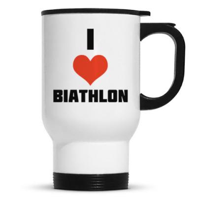 Я люблю биатлон