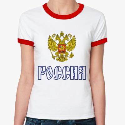 Женская футболка Ringer-T  Сборная России