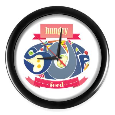 Настенные часы Hungry