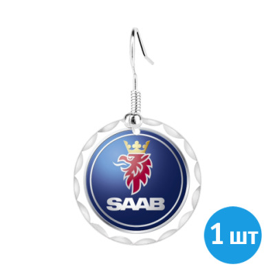 Серьги SAAB
