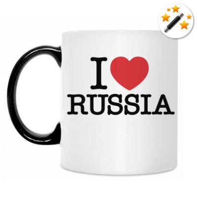 Кружка-хамелеон Я люблю Россию