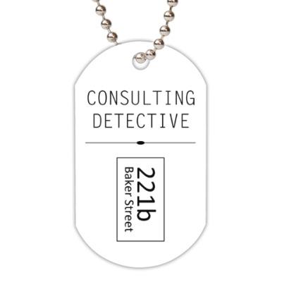 Жетон dog-tag Consulting Detective