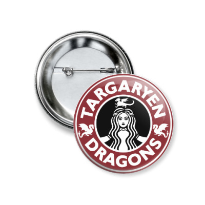 Значок 37мм Драконы Таргариен