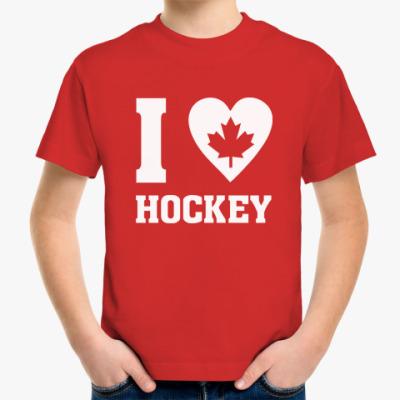Детская футболка Детская Люблю хоккей