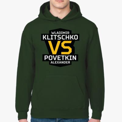 Толстовка худи Кличко-Поветкин