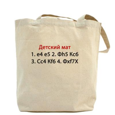 Холщовая сумка Шахматы - мат
