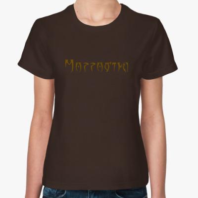 Женская футболка Morrowind