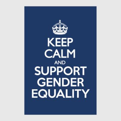 Постер Gender equality