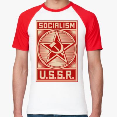 Футболка реглан Советский Союз