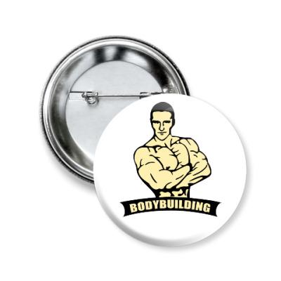 Значок 50мм Bodybuilding