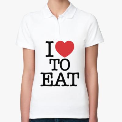 Женская рубашка поло я Люблю есть