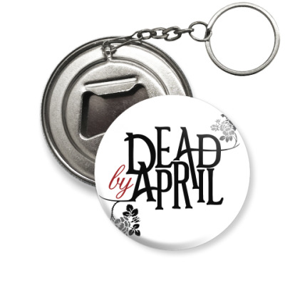 Брелок-открывашка Dead by April