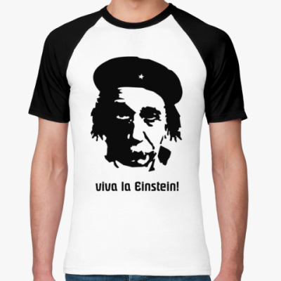 Футболка реглан Viva la Einstein  Муж