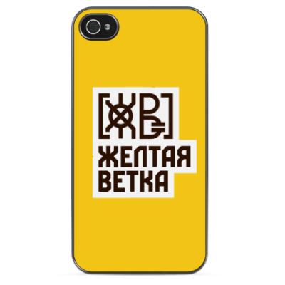 Чехол для iPhone ЖЕЛТАЯ ВЕТКА