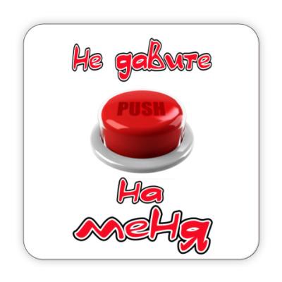 Костер (подставка под кружку) кнопка push