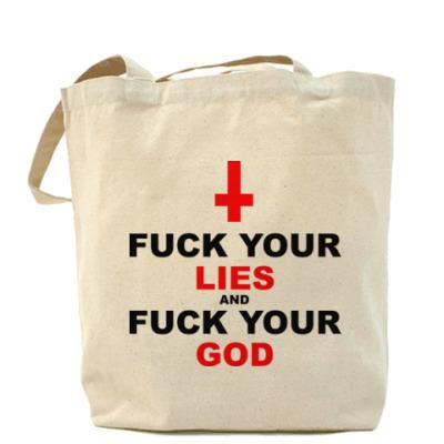Сумка К черту твою ложь и бога