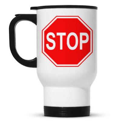 Кружка-термос Stop holod