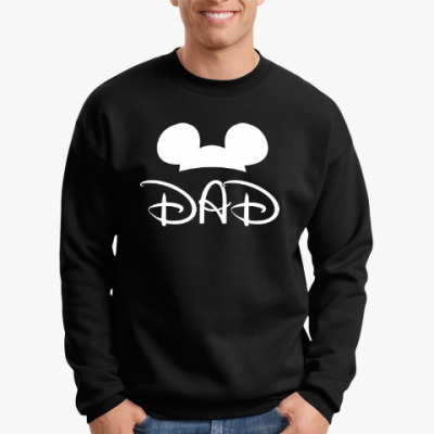 Свитшот Dad