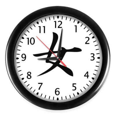 Настенные часы Феншуй