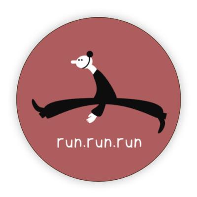 Костер (подставка под кружку) run.run.run