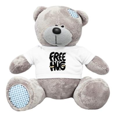 Плюшевый мишка Тедди FreeHug