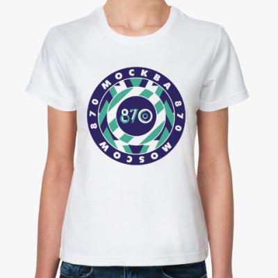 Классическая футболка Женская футболка Summer in the City — 870