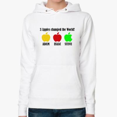 Женская толстовка худи 3 яблока изменили мир