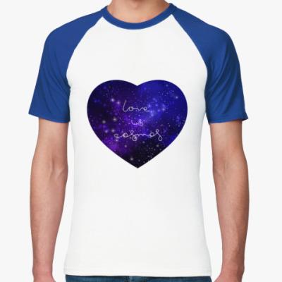 Футболка реглан Любовь - это космос, сердце