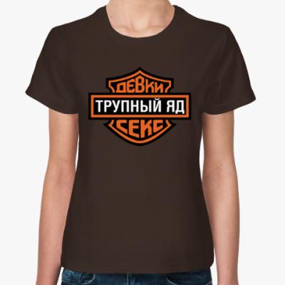 Женская футболка Женская футболка Sol's (шоколадная)