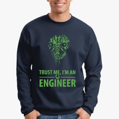 Свитшот Чужой. Инженеры