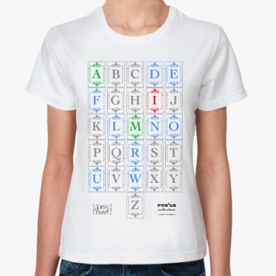 Классическая футболка I am wonderful - f***ng dream