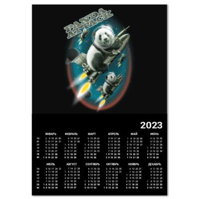 Календарь Панды атакуют