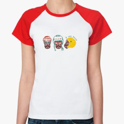 Женская футболка реглан  'Я так вижу'