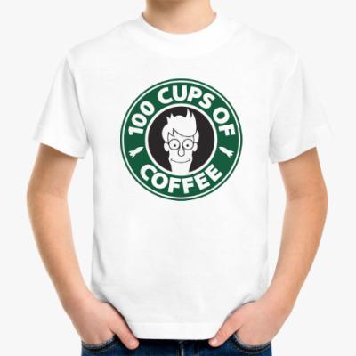 Детская футболка Futurama coffee Starbucks