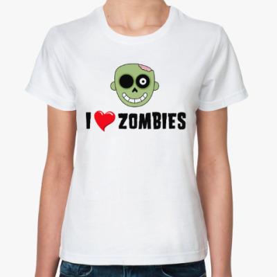 Классическая футболка I love zombies