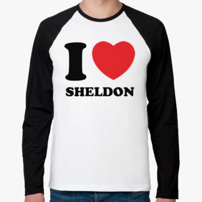 Футболка реглан с длинным рукавом I Love Sheldon
