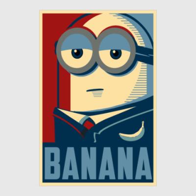 Постер Banana