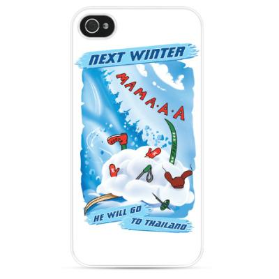 Чехол для iPhone Следующей зимой надо ехать в Таиланд!
