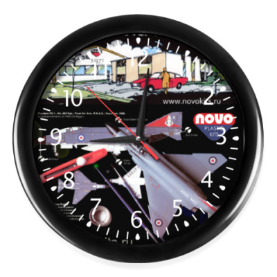 Часы Время для хобби