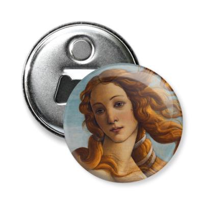 Магнит-открывашка  Венера Боттичелли