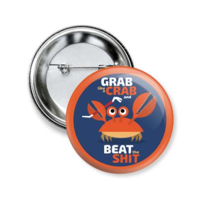 Значок 50мм Grab like a crab