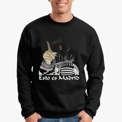 Свитшот Свитшот Esto Es Madrid