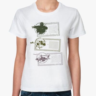 Классическая футболка Военная символика