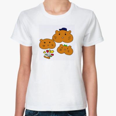 Классическая футболка Хомяки