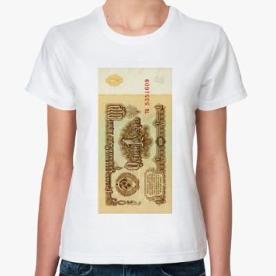 Классическая футболка 1 рубль