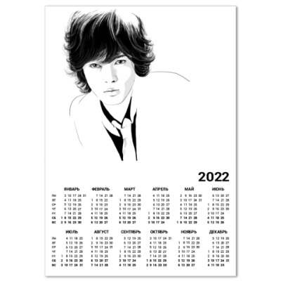 Календарь  A2  Пи