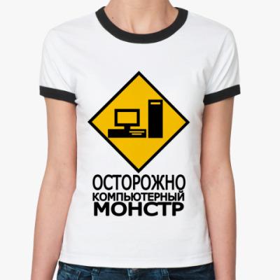 Женская футболка Ringer-T Компьютерный монстр